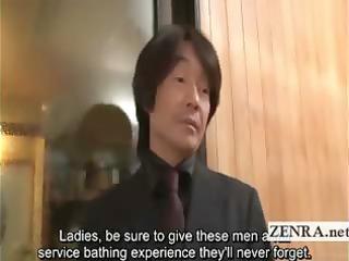 subtitled group of japanese milfs mixed bathing